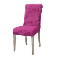 Set 6 huse scaune fara volane - HH704