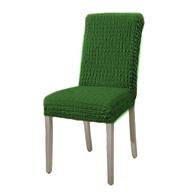 Set 6 huse scaune fara volane - HH702