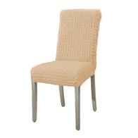 Set 6 huse scaune fara volane - HH706