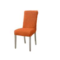 Set 6 huse scaune fara volane - HH709