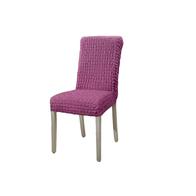 Set 6 huse scaune fara volane - HH715