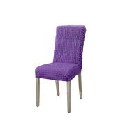 Set 6 huse scaune fara volane - HCL218