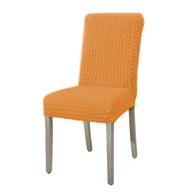 Set 6 huse scaune fara volane - HH718