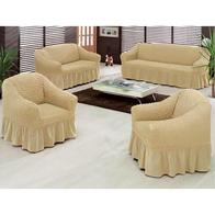 Set 4 huse 3211, pentru canapea 3 locuri, canapea 2 locuri si 2 fotolii - HH515