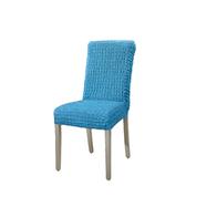 Set 6 huse scaune fara volane - HCL206