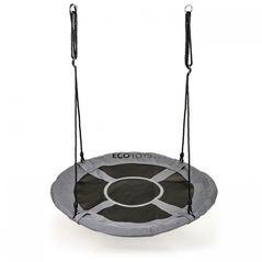 Leagan pentru copii rotund, tip cuib de barza, suspendat, 100 cm, Ecotoys MIR6001 - Gri